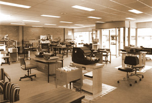 Coleman's History: Our Showroom Circa 1979